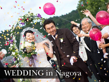 WEDDING in Nagoya